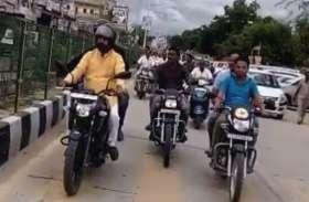 पीडब्ल्यूडी मंत्री यूनुस खान ने मोटरसाइकिल पर किया शहर का दौरा