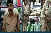 पुलिस के हाथ लगी बड़ी कामयाबी, 1 कुंटल गांजे के साथ दो तस्कर गिरफ्तार