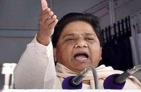 मायावती की राजनीतिक चाल से कहीं दलित वोटj भी न हो जाये बसपा से दूर