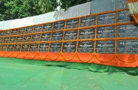 यूपी के ग्यारह लाख लोगों को एक साथ योगी सरकार कराएगी गृह प्रवेश, अपने घर में मनाएंगे दीवाली