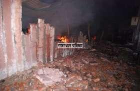 PICS  : शार्ट सर्किट से लगी आग लाखो का हुआ नुकसान