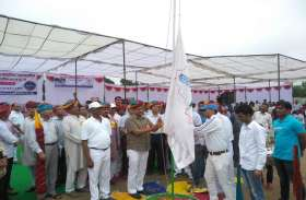 video: विधायक मेहता ने राज्य स्तरीय खो-खो व क्रिकेट प्रतियोगिता का  ध्वजारोहण कर किया उद्घाटन
