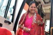 5 साल बाद राजस्थान में यहां CM राजे करने जा रहीं हैं दौरा, प्रशासन हुआ अलर्ट