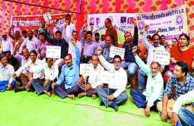 गांधी जयंती पर प्रदेश लिपिक कर्मचारी लेंगे सरकार को वोट नहीं देने का संकल्प