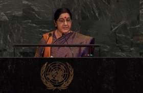 संयुक्त राष्ट्र पहुंचीं विदेश मंत्री सुषमा स्वराज, पाकिस्तान के साथ नहीं होगी बातचीत
