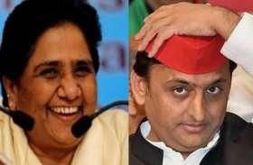 मायावती ने कांग्रेस के बाद यूपी में समाजवादी पार्टी को भी दिया बड़ा झटका, इस फैसले ने बढ़ाई सपा की बेचैनी