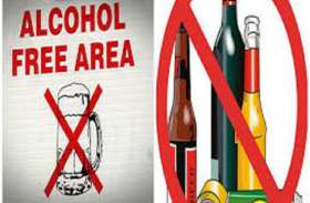 उत्तर प्रदेश में पूर्ण शराबबंदी के लिए एक लाख मीटर की पद यात्रा