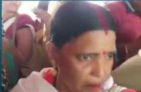 महेंद्र नाथ पाण्डेय के सामने इस मांग को लेकर रो आंगनबाड़ी कार्यकत्री, मचा हंगामा