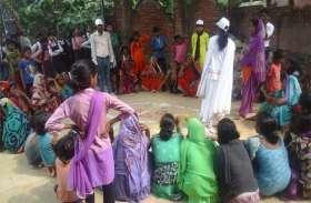 जागरूकता रैली निकाल बच्चों ने किया स्वच्छता के प्रति जागरूक