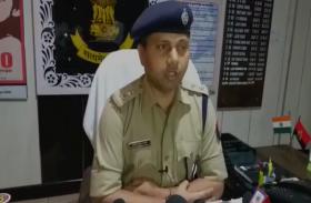 पुलिस ने किया था 50000 के इनाम का ऐलान, अगले ही दिन हो गया मामले का खुलासा