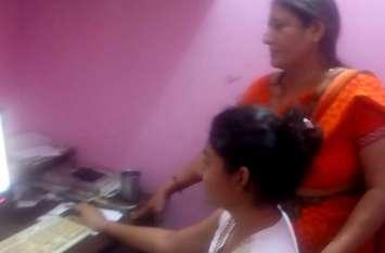 #Bitiyaatwork: मां के सपनों को पूरा करना इस बेटी के जीवन का उद्देश्य