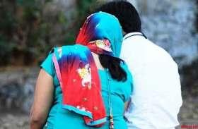 प्रेमिका की शादी के बाद भी करता था मोहब्बत, वो ससुराल न जा सके इसलिए प्रेमी ने उठाया खौफनाक कदम