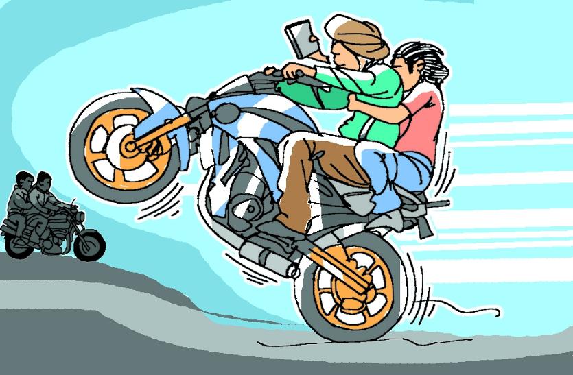 राजधानी में स्टंट करते हुए सेल्फी ले रहे बाइक चालक ने छीन ली छात्र की जिंदगी