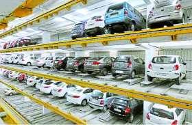 दो स्थानों पर बनेंगी तीन मंजिला ऑटोमेटिक मेकेनाइज्ड कार पार्किंग, मिलेगी जाम से मुक्ति