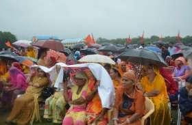 किस समाज के लोग बरसात में भी छाता लेकर बैठे रहे