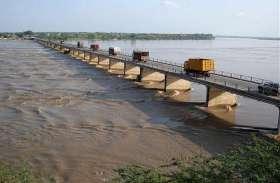 UP और MP की सीमा को जोडऩे वाला सबसे बड़ा पुल डैमेज,यहां से जाने से पहले जरूर पढ़ें ये खबर