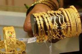 सोने में आर्इ 75 रुपए की गिरावट, चांदी हुर्इ 460 रुपए मजबूत