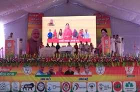 CM Raje @ Jhunjhunu Live Update : बुहाना में कांग्रेस पर प्रहार कर सीएम राजे चिड़ावा-झुंझुनूं के लिए रवाना