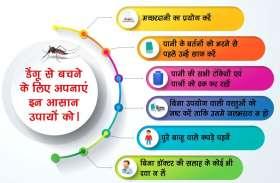 नौ लोगों की रिपोर्ट में आया स्क्रब टाइफस और दो को डेंगू पॉजिटिव