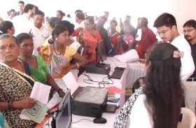 आयुष्मान भारत का मिला स्वास्थ्य सुरक्षा कवच