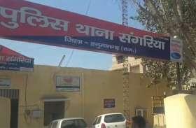 राजस्थान में यहां दवाओं के रास्ते नशे के दलदल में धंस रही युवा पीढ़ी, अब पकड़ी गईं 540 नशीली गोलियां
