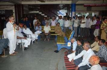 सरकारी विभागों के 2300 कर्मचारी हड़ताल पर