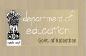 पलायन करने वाले विद्यार्थियों के लिए शिक्षा विभाग लाया सौगात, 27 जिलों में बनेंगे 14 हजार सीजनल छात्रावास