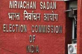 चुनाव में मतदान प्रतिशत बढ़ाने निर्वाचन आयोग ले रहा सरकारी विभागों और एनजीओ का सहारा
