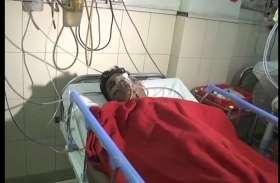 धर्मेन्द्र कुमार को गंभीर हालत में जिला अस्पताल लोहिया में भर्ती
