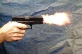 यूपीके फतेहपुर मेंविवाहिता की गोली मारकर हत्या