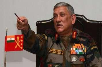 Video: आर्मी चीफ बिपिन रावत ने पाकिस्तान को फिर चेताया, बातचीत और आतंकवाद साथ-साथ नहीं