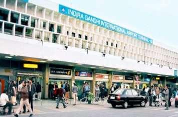 IGI बना दुनिया का 16वां सबसे व्यस्त एयरपोर्ट, अमरीका का अटलांटा पहले स्थान पर काबिज