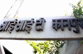 आईआईटी कानपुर ने तैयार की तकनीकि, किसानों को देगा मौसम की जानकारी