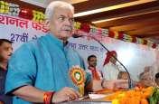 VIDEO: भाई साहब नहीं लगेगा (BSNL) पर कमेंट करने वालों को संचार व रेल राज्यमंत्री मनोज सिन्हा का जवाब