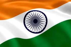 Top 10 Facts About Flagsindian National Flag Colours Meaning In