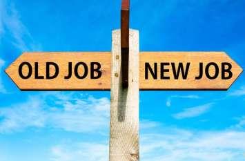 जॉब अलर्ट : आरबीआई में निकली है भर्ती, जल्दी करें आवेदन