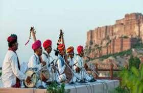 राजस्थान इंटरनेशनल फोक फेस्टिवल जोधपुर रिफ 24 अक्टूबर से