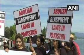 Video: जिनेवा में पाकिस्तानी ईसाइयों का प्रदर्शन, उठाया समान अधिकार की मांग