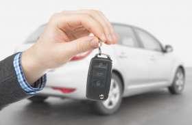 नई कार खरीदने जा रहे हैं तो इन बातों पर जरूर दें ध्यान