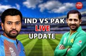 Asia cup Ind vs Pak: पाकिस्तान को हराते हुए शान से फाइनल में पहुंचा भारत