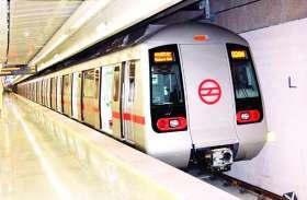 जयपुर मेट्रो को आज मिलेंगे 50 इ—रिक्शा