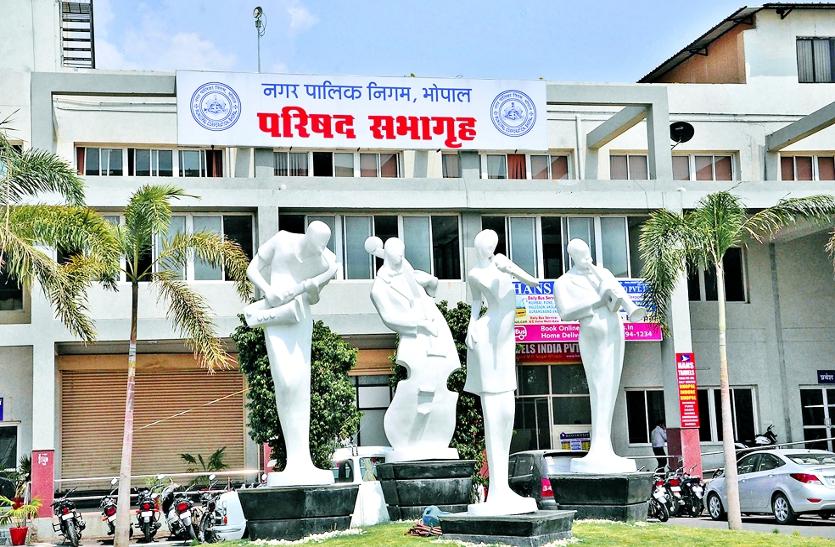 25 सितंबर को भोपाल नगर निगम जारी करेगा 175 करोड़ रुपए के बॉण्ड