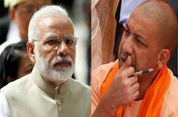 यूपी के मुख्यमंत्री ने पिछले 45 दिनों में 12 दिन गोरखपुर बिताए, प्रदेश में हैं 75 जिले