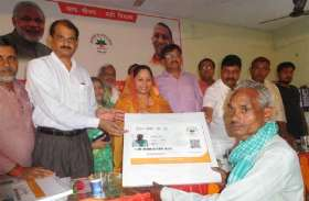 आयुष्मान भारत योजना की शुरूआत, सांसद ने पांच लाभार्थियों को दिया गोल्डेन कार्ड