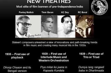 जानिए बंगाल का बॉलीवुड कनेक्शन, नगीनों की खान रहा न्यू थिएटर