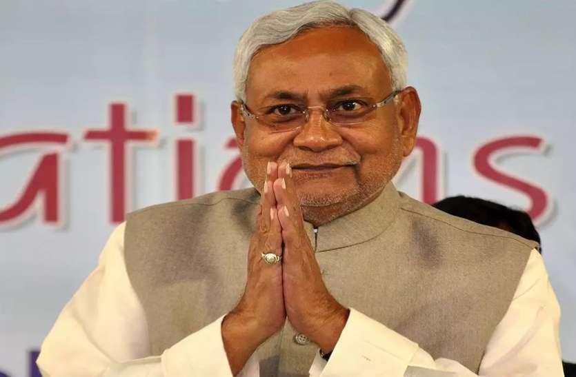 मुख्यमंत्री नीतीश कुमार ने बिहार में लॉन्च की आयुष्मान भारत योजना,पीएम को कहा धन्यवाद