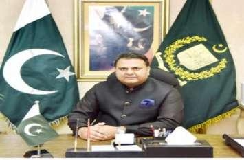 पाकिस्तान: सूचना मंत्री फवाद चौधरी का आरोप, रफाल डील से ध्यान हटाने के लिए मोदी सरकार ने रद्द की वार्ता
