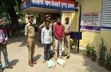 प्रतापगढ़ में चेकिंग के दौरान पुलिस टीम पर फायरिंग, हमलावर पकड़े गए
