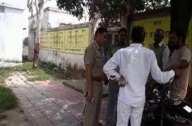 दरोगा ने अपनी सर्विस रिवाल्वर से खुद को गोली मारकर की आत्महत्या, पुलिस महकमे में मचा हड़कंप
