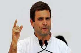 सच्चे शिवभक्त हैं राहुल गांधी: जिलाध्यक्ष योगेंद्र मिश्रा